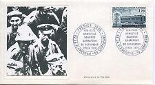 ESSAIE SERIGRAPHIE DE POLIEDE PREMIER JOUR 1978 ARMISTICE CARREFOUR DE RETHONDES