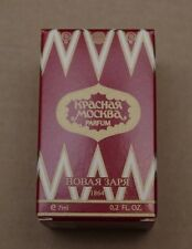 """Red Moscow"" perfume 7 ml Духи Красная Москва Novaya Zarya"
