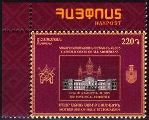 ARMENIA 2019-14 Religion. Pontifical Residence of Catholicos. Post-CORNER, MNH