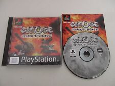 GRUDGE WARRIORS - SONY PLAYSTATION - JEU PS1 PSX PAL COMPLET