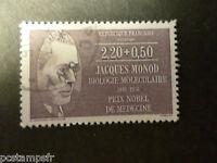 FRANCE 1987, timbre 2459, J. MONOD, CELEBRITY, oblitéré, VF USED STAMP