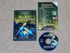 Princess Mononoke DVD 2001 Complete Studio Ghibli Canadian