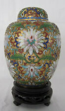 "5 1/2"" Beijing Cloisonne Cremation Urn China Gold Purple & Blue Floral - New"