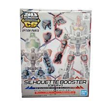 Bandai SD Gundam CS Option Parts Silhouette Booster White Model Kit NEW