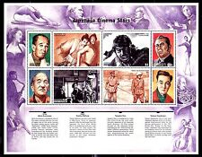 SELLOS TEMA CINE.DOMINICA 1997 Cine Japones Akira Kurosawa 8v. MH
