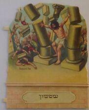 Antique Die Cut Embossed Beautiful Simson's The Strongest Man (Hagibor)