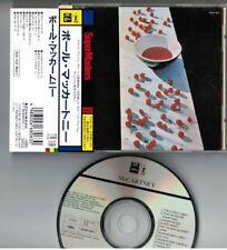 PAUL McCARTNEY McCartney JAPAN CD TOCP-7617 w/OBI 1993 'SuperMasters' reissue