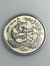 1994 China 10 Yuan Platinum Panda RARE