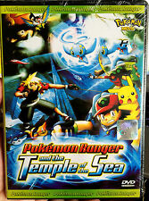 English Version ~ Pokemon Ranger and the Temple of the Sea (Movie 9) ~ DVD ~
