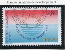 TIMBRE FRANCE OBLITERE N° 2884 BANQUE ASIATIQUE / Photo non contractuelle