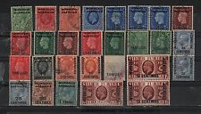 BRITISH COLONIES 1912 KING GEORGE & EDWARD SURCHARGED MOROCCO AGENCIES SET 28
