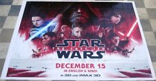 STAR WARS :THE LAST JEDI (2017) ORIGINAL INDIA GIANT VINYL THEATER BANNER