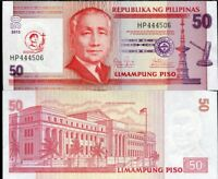 PHILIPPINES 50 PESOS 2013 P 217 SAINT PEDRO COMM. UNC