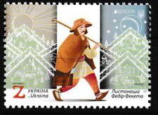 Ukraine - Historische Postrouten postfrisch 2020 Mi. 1863