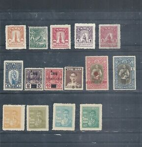 SIAM/THAILAND.    SMAL LOT MH 1917 - 1955