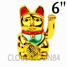 "Chinese Lucky Waving Gold Cat Figure with Moving Arm 6"" Maneki Neko Feng Shui"