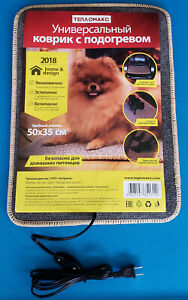 """Modern Soft Plush Pet Bed for Cats or Small Dogs Size 19.5"""" x 14"""""""