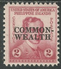 U.S. Possession Philippines stamp scott 411 - 2 cents issue of 1936 - mlh  x