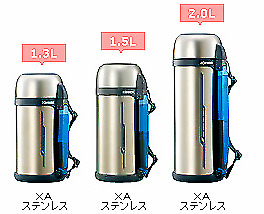 NEW ZOJIRUSHI thermos stainless water bottle tough 3variation 1.3L / 1.5L /2.0L