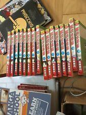 Fruits Basket 8-23 Manga Comics (Chinese)