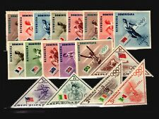 Dominican Republic 18 Mint, few faults - C2071