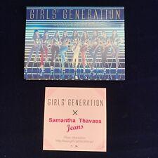 SNSD Girls Generation Galaxy Supernova Jap Album Dvd Cd Kpop Smtown Exo Twice Yg
