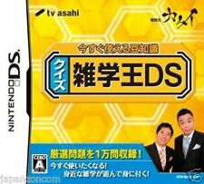 Used DS Quiz Zatsugaku-Ou NINTENDO JAPANESE IMPORT