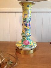 VTG ASIAN TABLE LAMP Vase HAND PAINTED RAISED Phoenix ORNATE Yellow