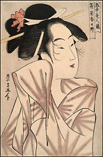 Japanese Art: Courtesan Kasugano of the House of Bamboo Grass: Fine Art Print