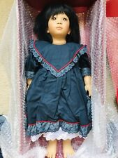 """Annette Himstedt Puppen Kinder 1991/92 """"Shireem"""""""