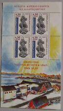 Greenland Mini Block 1999  AFA 340a  - Scott B 24 MNH