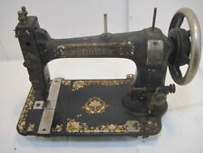 W OLD CAST IRON WHITE TREDDLE SEWING MACHINE WORKS