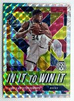 GIANNIS ANTETOKOUNMPO 🔥⭐💎 2019 20 Panini MOSAIC IN IT TO WIN IT SILVER PRIZM