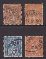 Germany 4 x private post packet stamps