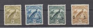 New Guinea  #154 and O15/ O17 and O18 OGLH  cv= SG £ 37