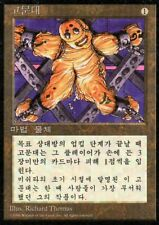 Magic Mtg Korean FBB Foreign The Rack   lightly played