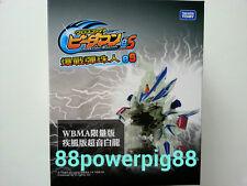Takara Tomy Cross Fight B-Daman eS CB-51 Sonic = Dravise Limited Ver. US Seller