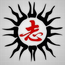 Tribal Japanese Sun,Ambition vinyl hieroglyph,karate wall decal,gym decor decal