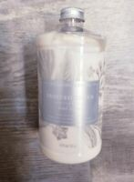 Rare/ Discontinued New Williams Sonoma Frosted Clove Hand Lotion 16oz./ 473ml