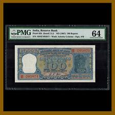 "India 100 Rupees, 1967 P-62b S/N ""093971"" PMG 64 Unc"