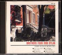 Brothers Four / Bob Dylan = ブラザーズフォア / ボブ・ディラン (CD, Comp) - CD [04] (EX/EX)