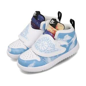 Nike Sky Jordan 1 Fearless TD Blue White Toddler Infant Baby Shoes CT2478-400
