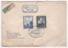 1958 AUSTRIA Cover WIEN LIESING to MIDDLE EAST Homeland Museum