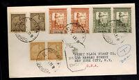 1942 Goa Portuguese India Censored Cover to New York USA Stamp Dealer