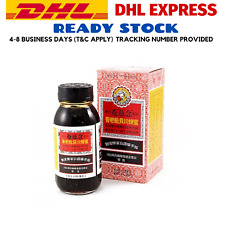2 X 75ml Nin Jiom Herbal Cough Syrup (Pei Pa Koa) Natural Herbs Sore Throat DHL