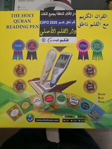 The Holy Quran Reading Digital Pen - Tajweed/Eid Gift - Brand New