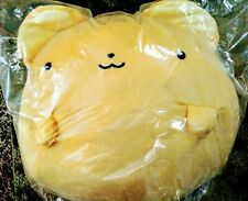 Cardcaptor sakura kero plush Fat Round Cushion 12 X 12 inches