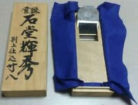 Japanese Carpenter Tool Kanna Hand Plane Vintage Teruhide Ishido 70mm DIY W/TRK!