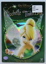 Tinkerbell / Clochette - DVD with slipcover Walt Disney