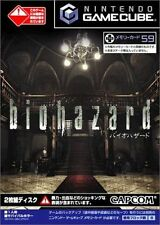 Used CAPCOM BIOHAZARD  NINTENDO GAMECUBE GC JAPAN JP JAPANESE JAPANZON